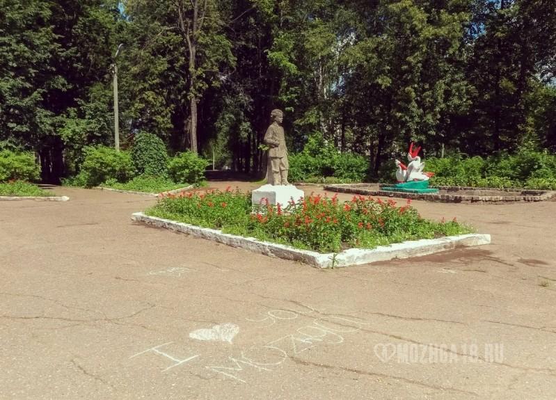 Детский парк