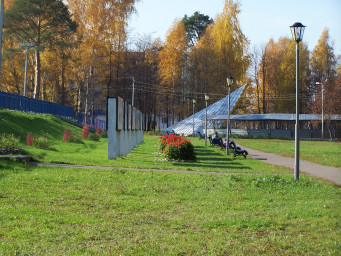 Парк в Можге