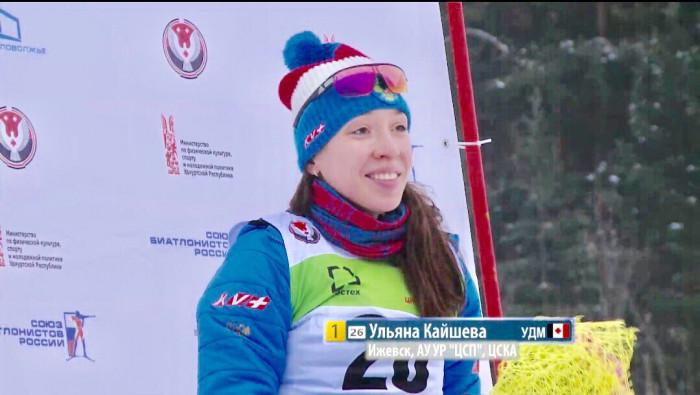 Биатлонистка из Можги Ульяна Кайшева выиграла спринтерскую ...